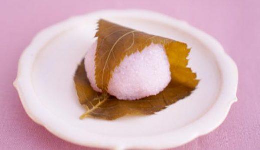 【桜餅レシピ】道明寺粉で作る関西風「桜餅」の作り方