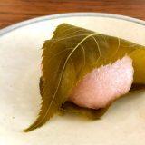 桜餅の作り方①:道明寺(関西風)