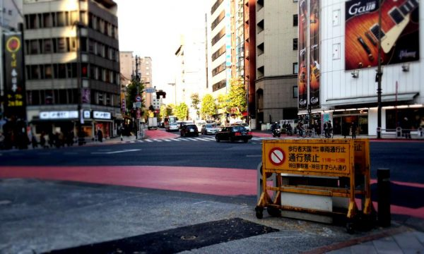 東京あんこ散歩:本とカレーの街「神田神保町」