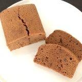 チョコレート浮島のレシピ/作り方