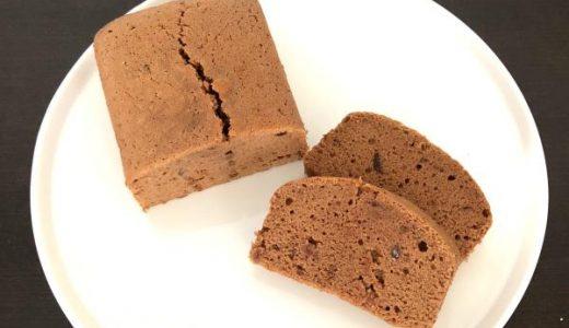 浮島をアレンジ!「チョコレート浮島」の作り方