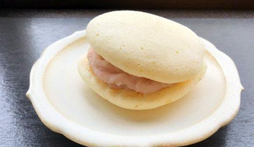 蒸しどらの作り方/レシピ