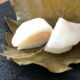 柏もちの作り方/レシピ