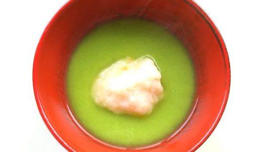 グリーンピースで作る「うぐいす椀」の作り方