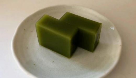 抹茶水ようかん の作り方/レシピ