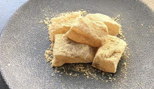 わらび餅の基本の作り方/レシピ