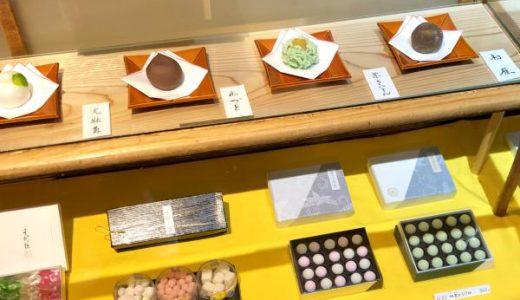 京都和菓子巡り:京都で愉しむ、生菓子との一期一会