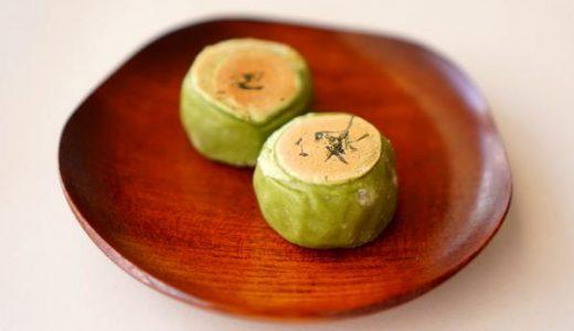 茶通の作り方/レシピ