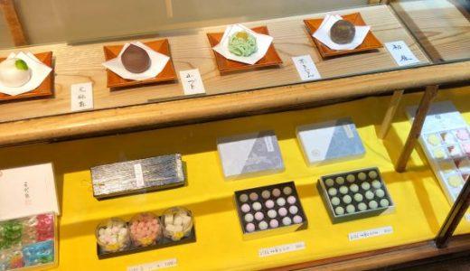 【京都和菓子巡り①】1日満喫ルート、今出川通りと北大路エリア