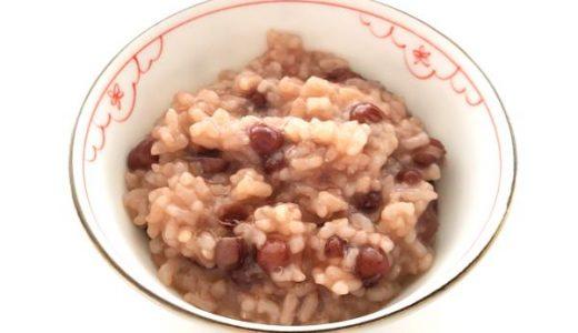小正月の定番「小豆粥」の作り方