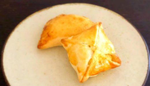 かぼちゃパイ饅頭のレシピ/作り方
