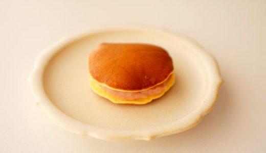 米粉どらやき(もち粉)の作り方/レシピ