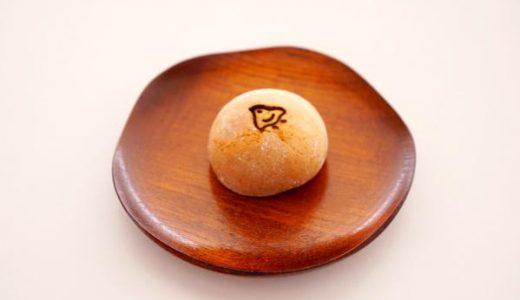 白あんの和菓子を作るなら「カステラ饅頭」がオススメ