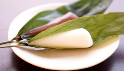 粽(ちまき)の作り方