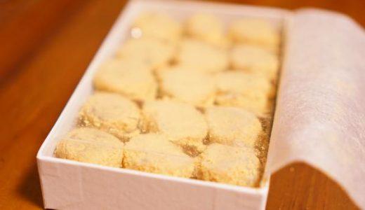 和菓子のお取り寄せサイト、おすすめの2選をご紹介