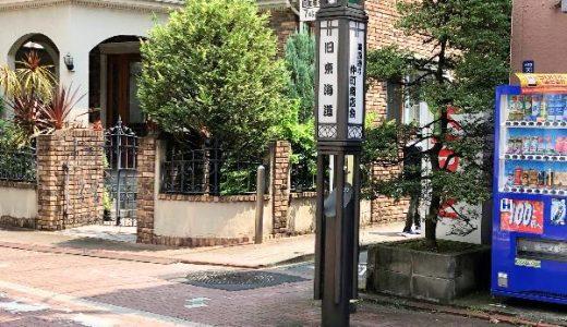 東京あんこ・和菓子散歩:江戸創業の老舗が残る大田区(池上・大森・蒲田)