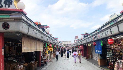 東京あんこ・和菓子散歩:江戸の人々も訪れた?馬喰町から浅草までの散策道