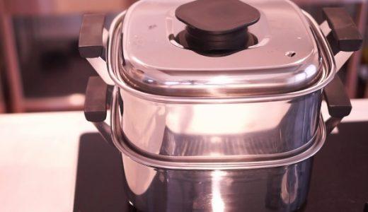 【使い方コツ】「ステンレス蒸し器」の基本の使い方