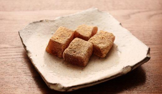 【動画レッスン】ほうじ茶わらび餅の作り方|ほうじ茶の余韻を残すコツは、茶葉の煮出しにあり(有料レシピ)
