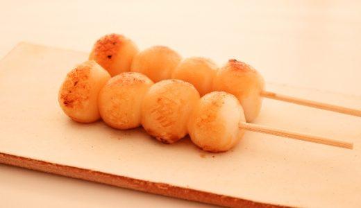 しょうゆ焼き団子の作り方